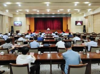 全市未成年人保護工作委員會第一次全體會議召開