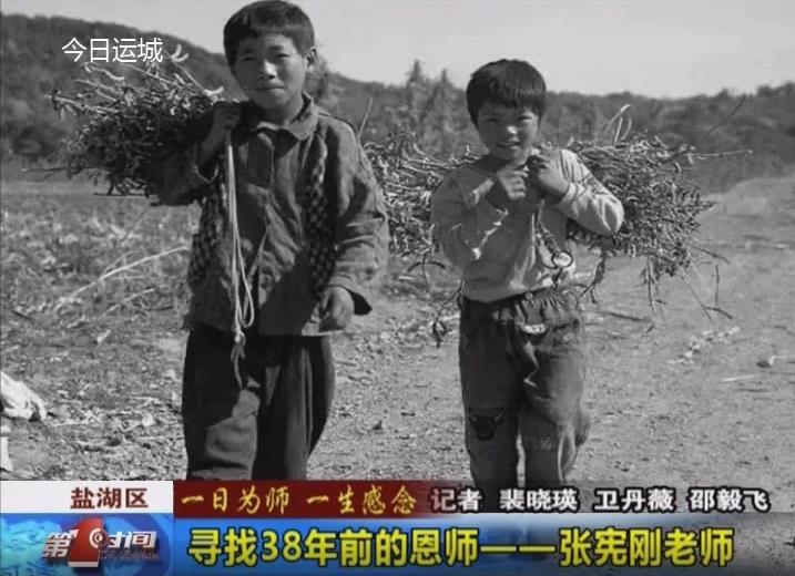 【一日為師 一生感念】尋找38年前的恩師——張憲剛老師