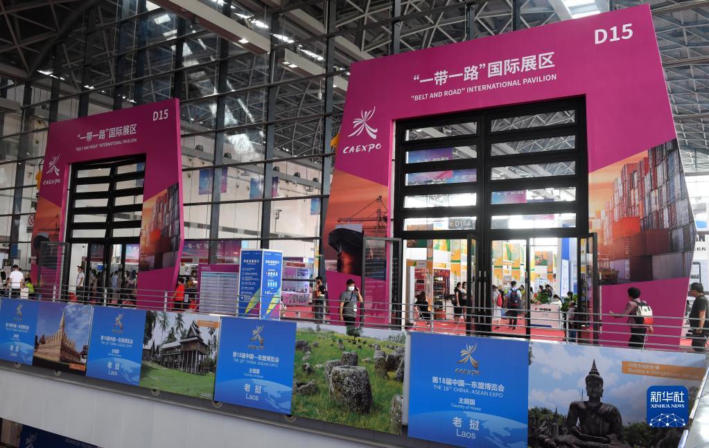 習近平向中國—東盟博覽會和中國—東盟商務與投資峰會致賀信引發各界熱烈反響