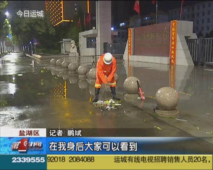 【我為群眾辦實事】24小時在崗 確保城區積水及時排放